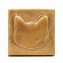 1017 - Mustard Cat Seramik...
