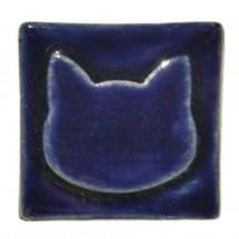 2002 - Royal Blue Cat...